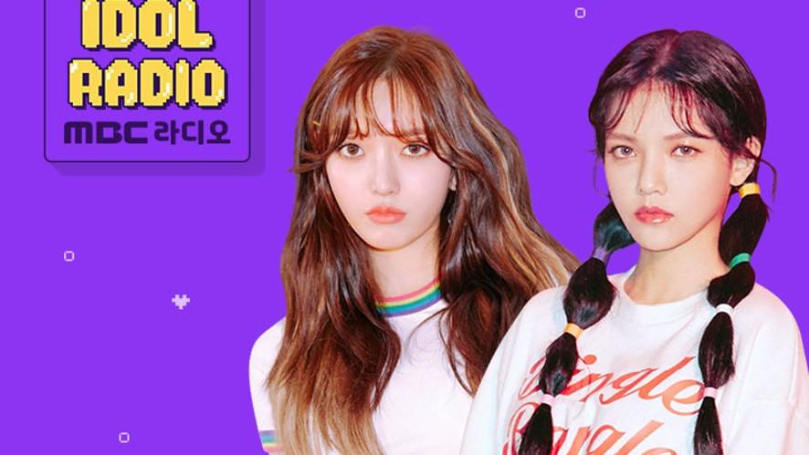 'IDOL RADIO' ep#528. Idol Music Show King of Coin Singer