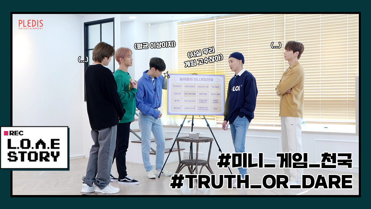 L.O.Λ.E STORY EP.21 뉴이스트의 진실 혹은 거짓 (Truth Or Dare)