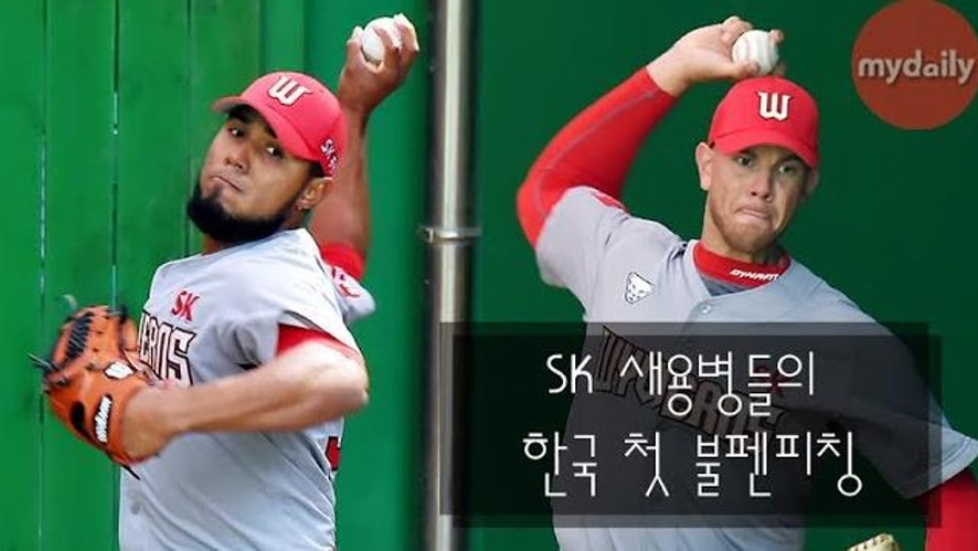<2020 KBO League> First Bullpen Pitching in Korea