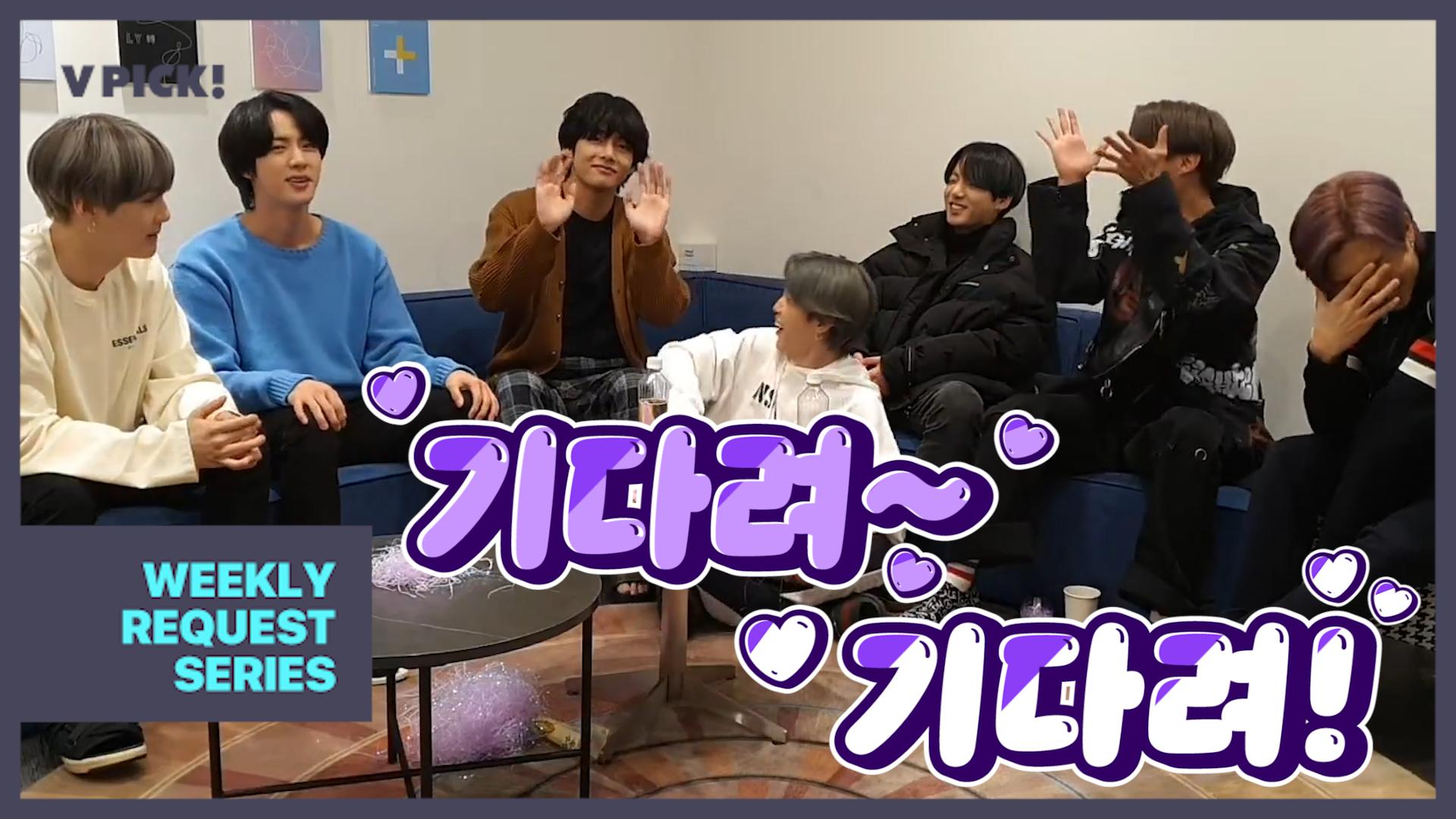 [BTS] 울 탄이들 가둘 사랑감옥 만들어줄라니까 기다려~ 기다려~!٩(ᐛ)و💜 (BTS talking about 7 favorite things)
