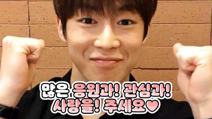 [SF9] 이다원 세글자 뇌에 타투로 새겨놓고 평생 섹귀만 봐..😘 (Dawon coming to discuss his usual hairstyle)