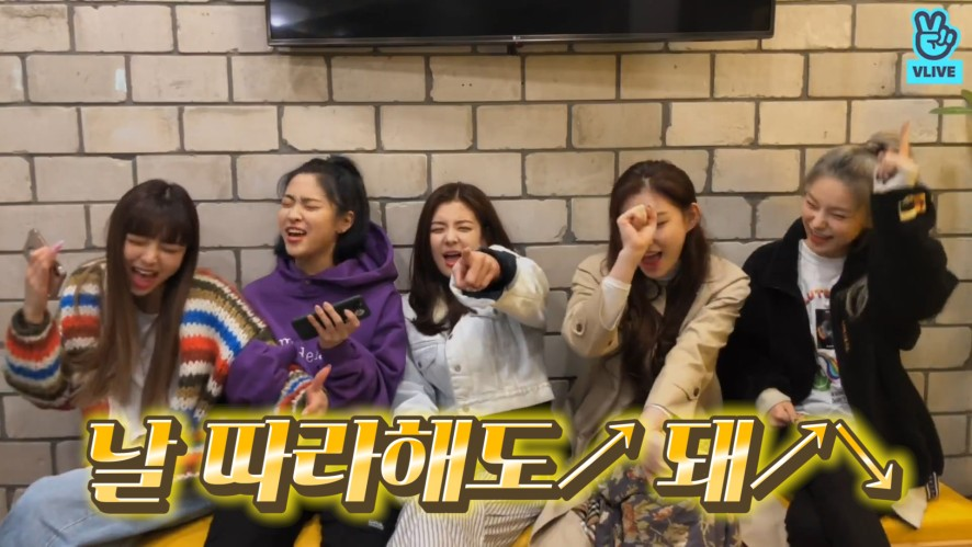 [ITZY] ITZY playing word chain game🎶