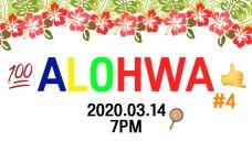 [REPLAY] 💯 ALOHWA 🤙🏽 #4
