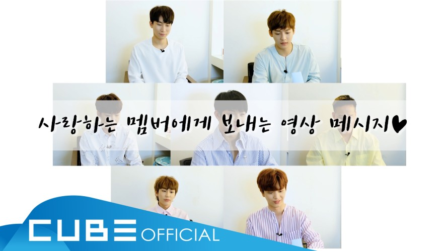 BTOB - 8th Anniversary : Video Message Sent To Members They Love