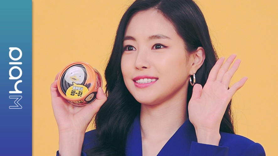 Apink Mini Diary - 참치요정 낭니의 동원참치 광고 촬영 현장