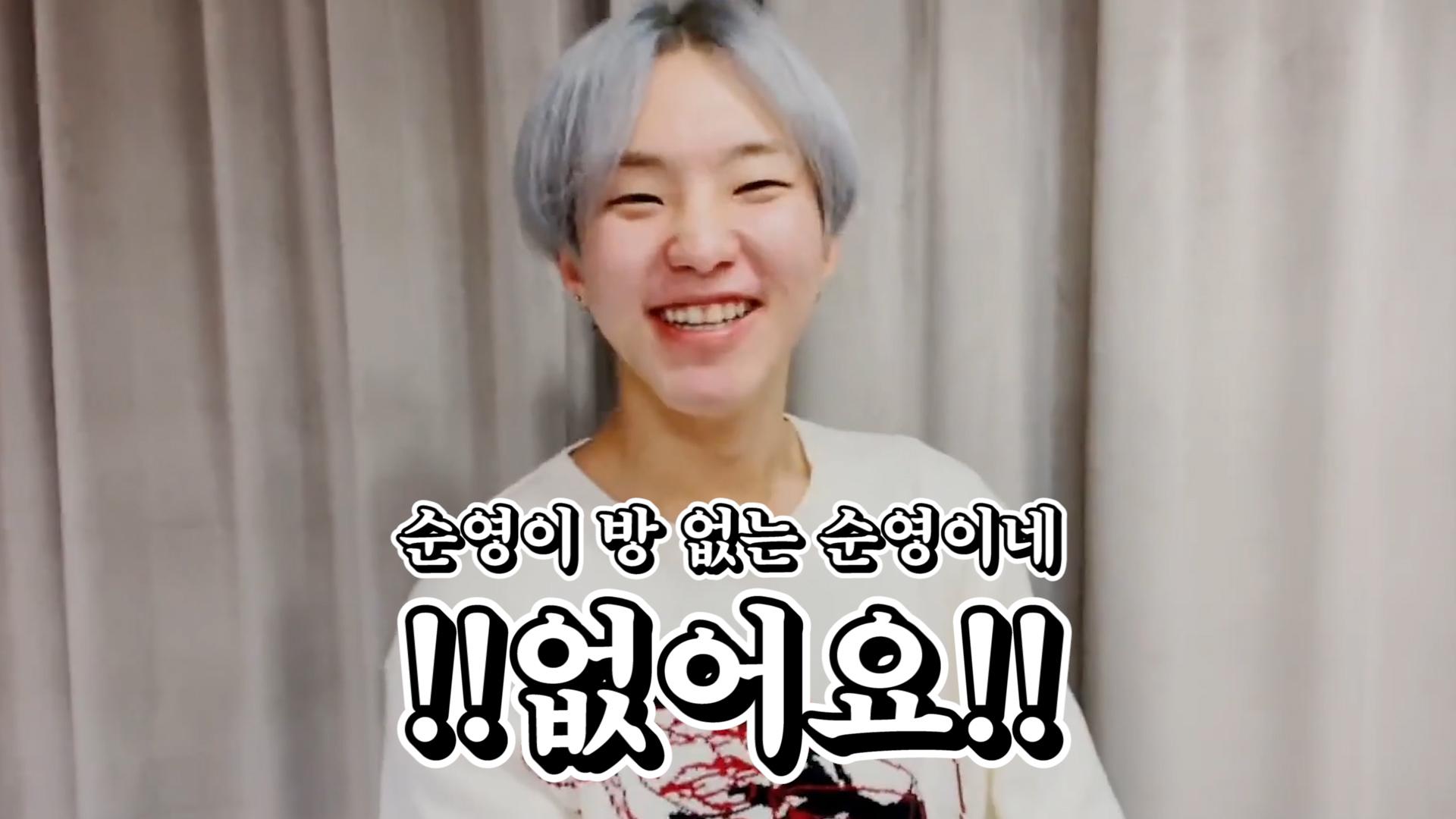 [SEVENTEEN] 🐯호시 방 없는(!!) 호시하우스 랜선 집들이🏡 (HOSHI showing his house)