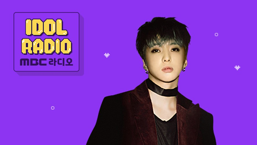 'IDOL RADIO' ep#534. Heart LUPIN (special DJ WINNER YOON with DONGKIZ)