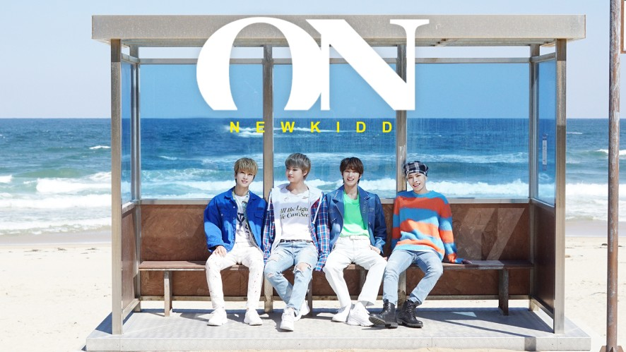 Newkidd 뉴키드 - ON / BTS (Cover dance) 바다 ver.