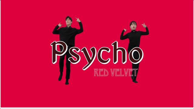레드벨벳 'Psycho' 사이코로 다이어트 댄스! 새해 복 많이 받으세요!