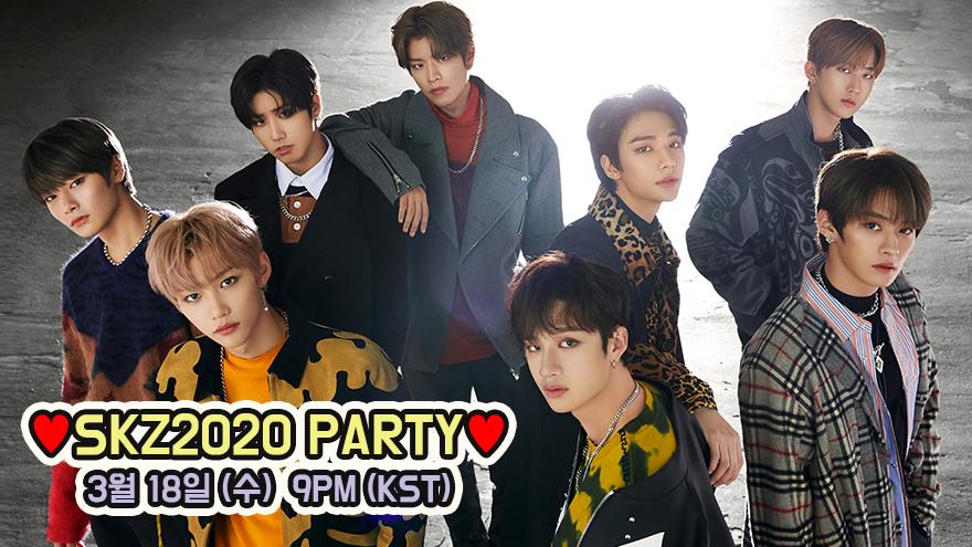 ♥SKZ2020 PARTY♥
