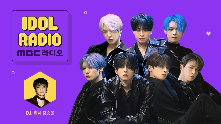 'IDOL RADIO' ep#532.  Big Picture (Special DJ WINNER Kang Seungyoon with VICTON)