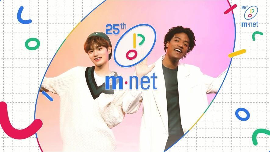 [Mnet] 25 Mnet x #MCOUNTDOWN #이대휘 #한현민 '#엠카운트다운 #2MC 이대휘와 한현민의 25주년 축하 메시지 공개!😍'