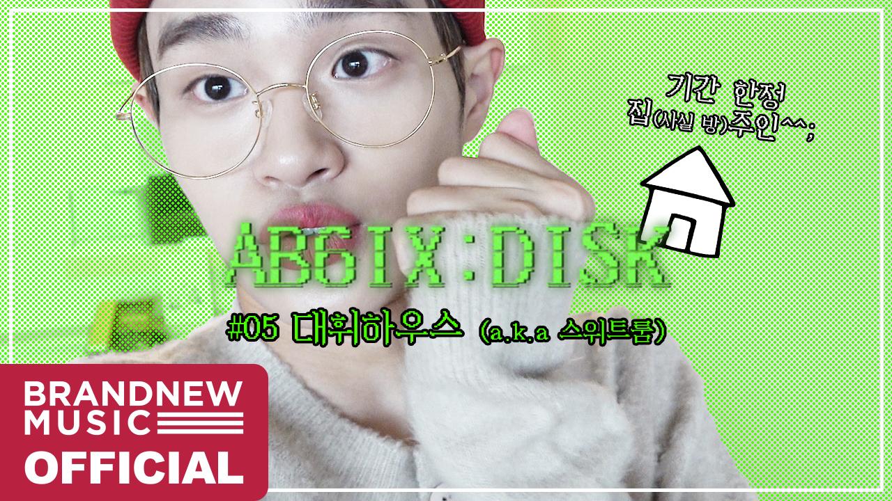 AB6IX (에이비식스) AB6IX:DISK #05