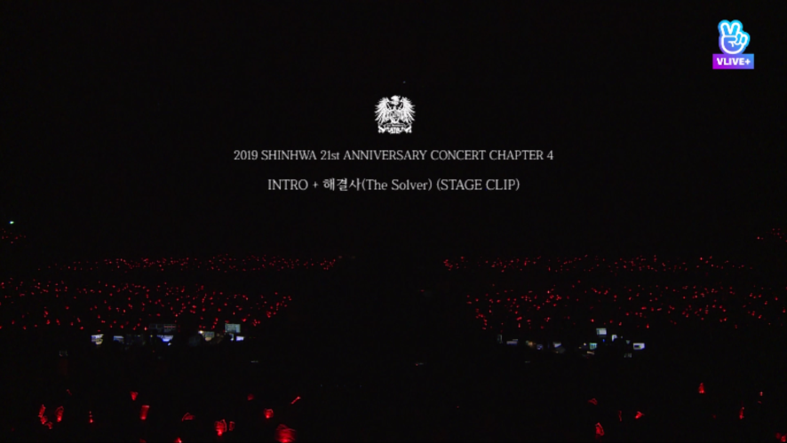 2019 SHINHWA CONCERT 'CHAPTER4'- INTRO + The Solver (STAGE CLIP)