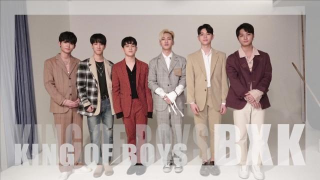 BXK 멤버들의 인사영상