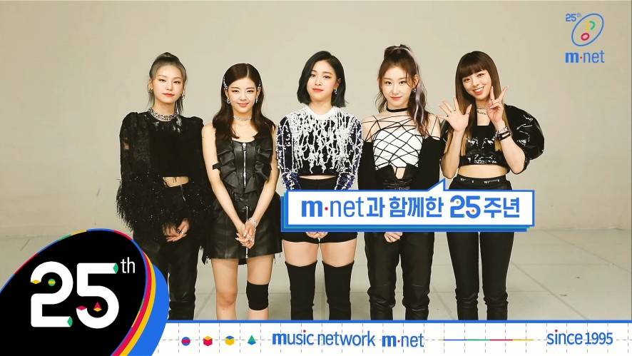 [Mnet] 25 Mnet x #ITZY 'ITZY의 25주년 축하 메시지 공개!🥳'