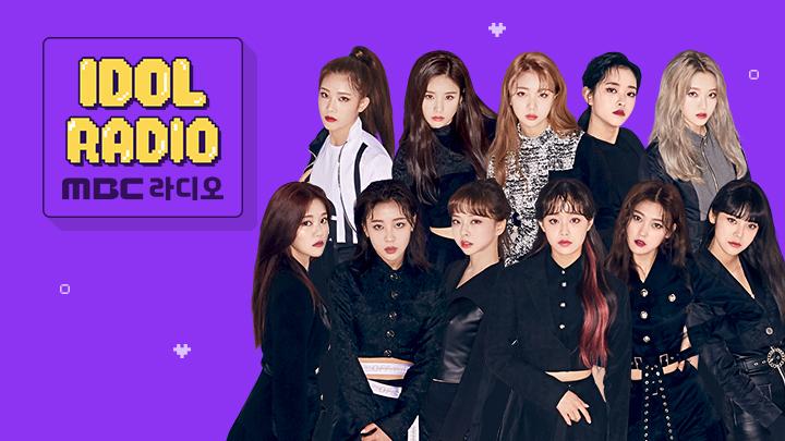 [Full]'IDOL RADIO' ep#535. 아이돌 뮤직쇼! 이달쇼! (스페셜 DJ 이달의 소녀 이브&희진 with 이달의 소녀)