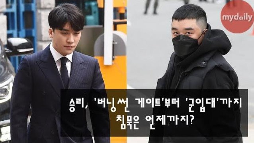 [SEUNGRI] How long will the silence last?