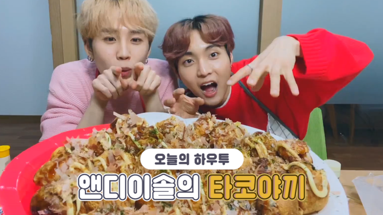 [VPICK! HOW TO in V] 앤디이솔의 타코야끼🐙 (HOW TO COOK ANDY&2SOUL's Takoyaki)