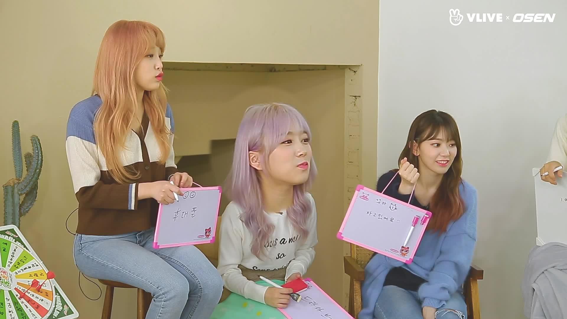 IZ*ONE 아이즈원 멤버들이 꼽은 최고 집순이는 #스타로드 09