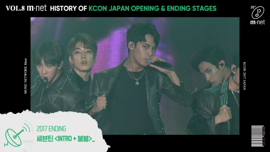 [Mnet] <25 Mnet Music> #8. HISTORY OF KCON JAPAN OPENING & ENDING STAGES