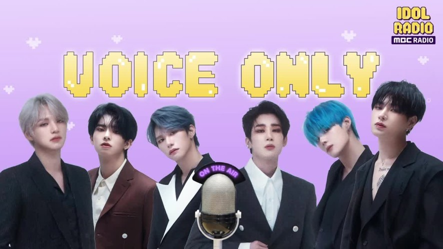 'IDOL RADIO' ep#537. Idol Playlist (Special DJ Victon Seungwoo & Seungsik with Victon)