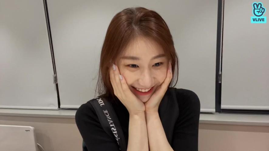 RyeongChae Challenge Communication Queen💕