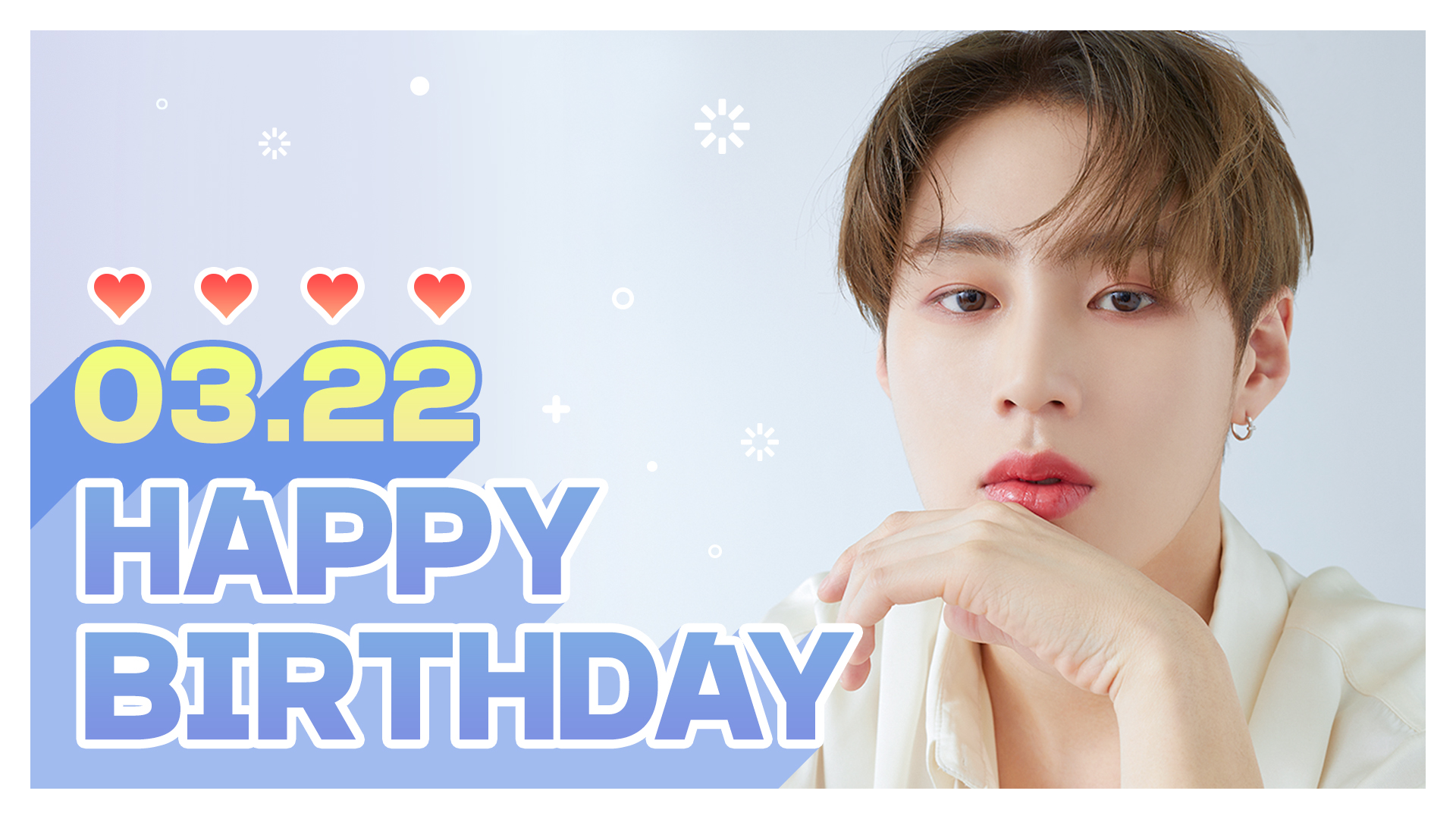 ♡HAPPY SUNGWOON DAY♡