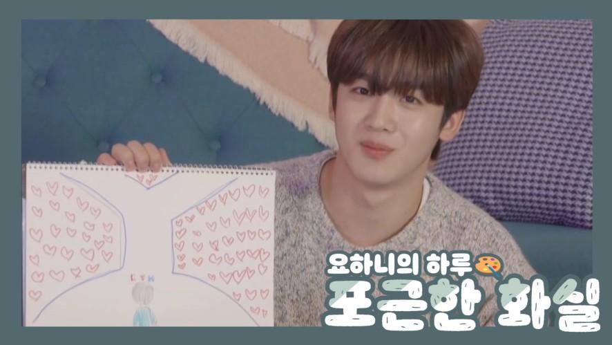 [KIM YOHAN] YOHAN's drawing time with puppies❗🎨