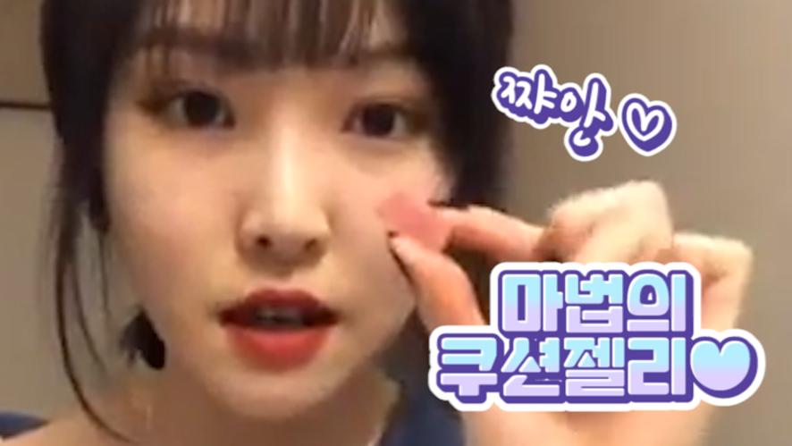[GFRIEND] Yuju talking about her childhood episode🐶💕