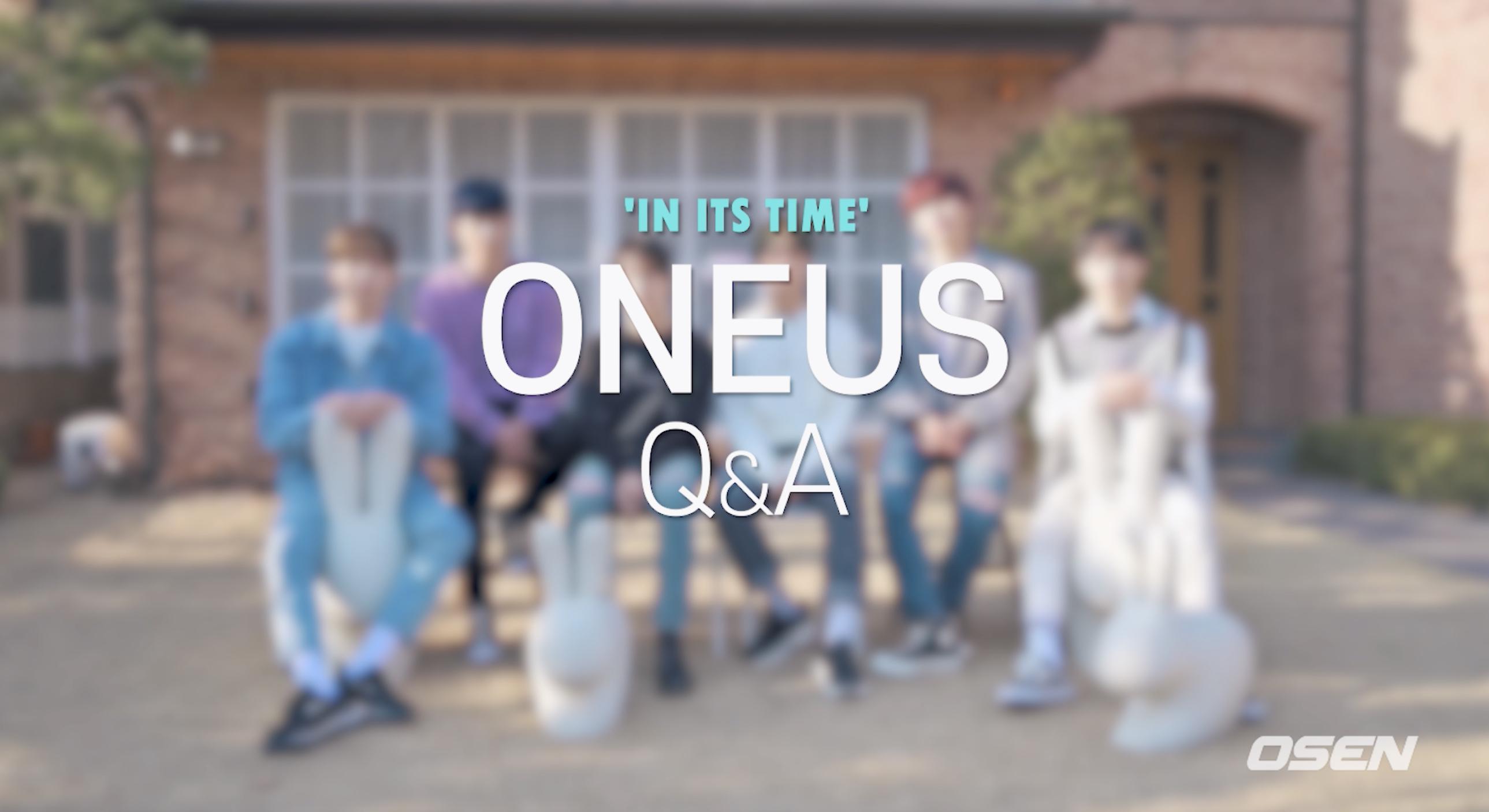 """""""'아련+청량'으로 돌아온 지구돌"""" ONEUS 원어스 컴백 인터뷰"""