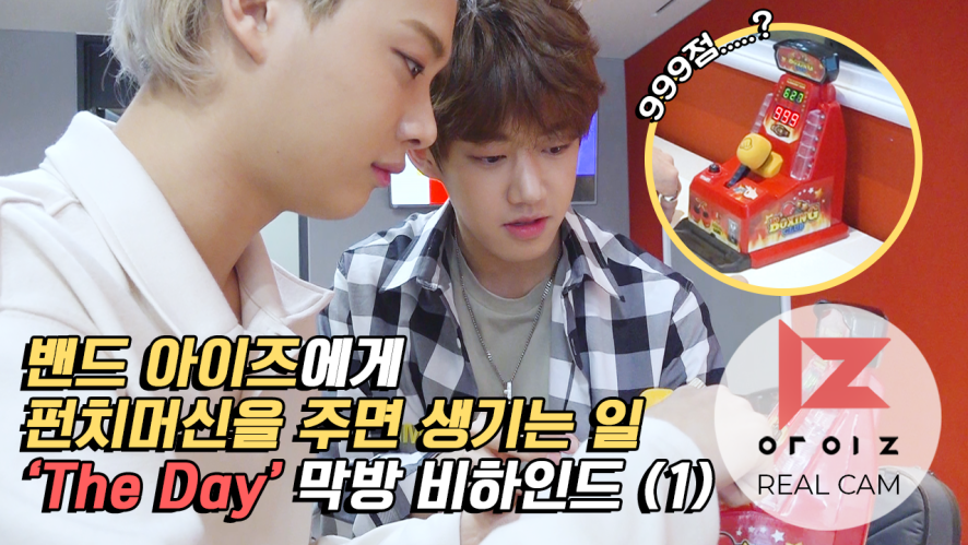 [REAL IZ] 'The Day' EP.3