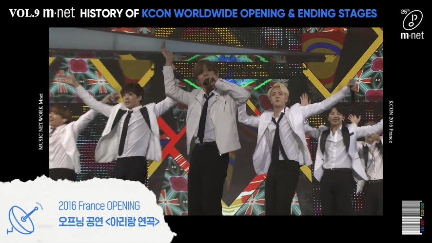 [Mnet] <25 Mnet Music> #9. HISTORY OF KCON WORLDWIDE OPENING & ENDING STAGES