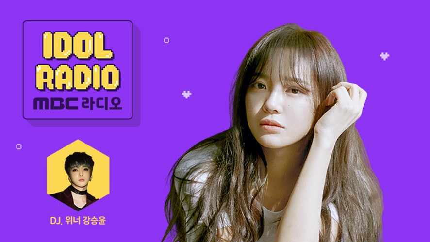 IDOL RADIO ep#540. Overflowing Charm (Special DJ WINNER YOON with Kim Sejeong)