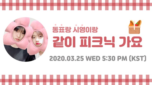 Let's Go on a Picnic with Dongpyo and Siyoung!