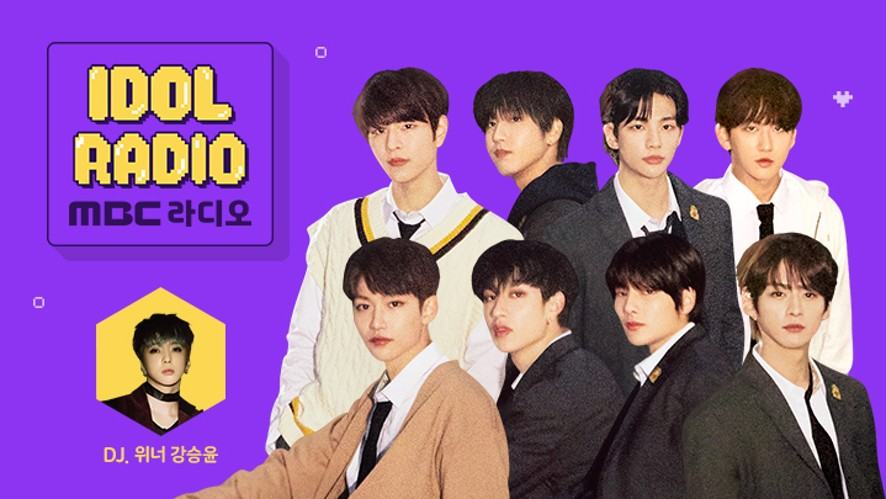 'IDOL RADIO' ep#541. STAY with me (special DJ WINNER YOON with Stray Kids)