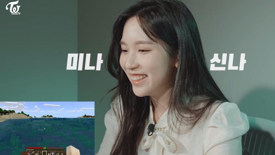 "Mina TV ""Mina's Game Show"""