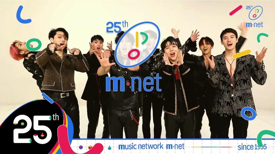 [Mnet] 25 Mnet x #펜타곤 '펜타곤의 25주년 축하 메시지 공개!☺'