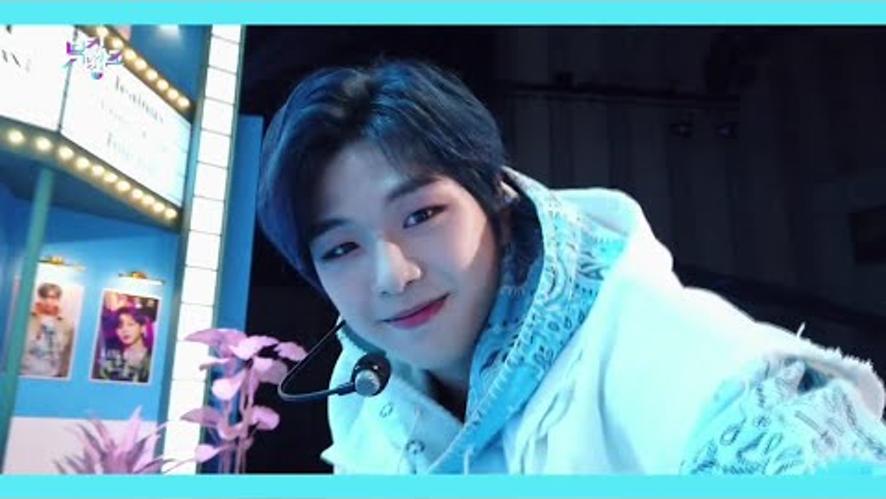 [뮤직뱅크 컴백 티저] #강다니엘(#KANGDANIEL) - #2U