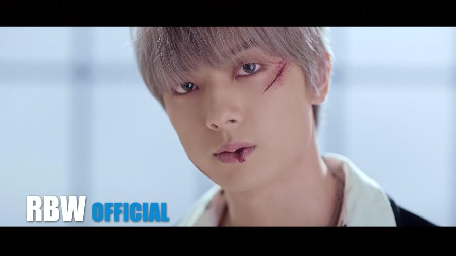 ONEWE(원위) 모르겠다고 (Q) (Feat. Hwa Sa) Clip Teaser 강현(KangHyun)