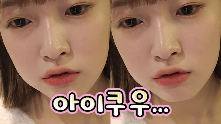 [OH MY GIRL] 아이쿠💕 아린이는 둘도 없는 내 비타민이야💊💪 (ARIN's new hair&talking with fans)