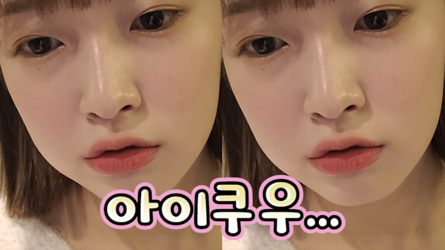 [OH MY GIRL] 💕ARIN's new hair&talking with fans💊💪