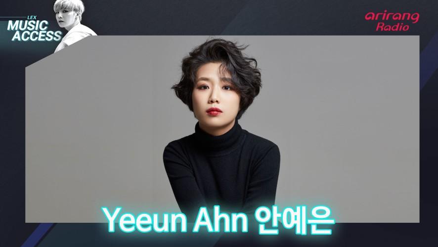 Arirang Radio (Music Access / Yeeun Ahn 안예은)