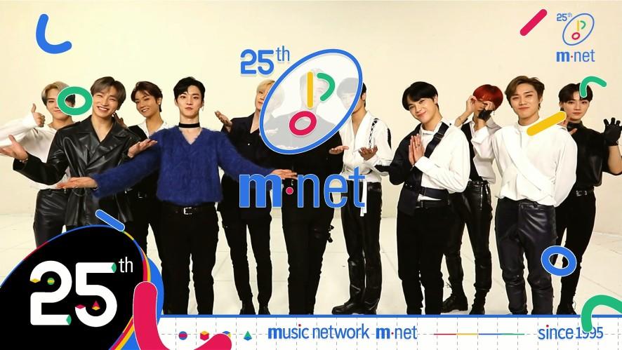 [Mnet] 25 Mnet x #더보이즈 '더보이즈의 25주년 축하 메시지 공개!😍'