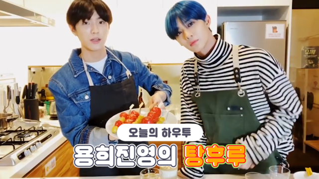 [VPICK! HOW TO in V] HOW TO COOK YONGHEE&JINYOUNG's Tanghulu🍭🍡