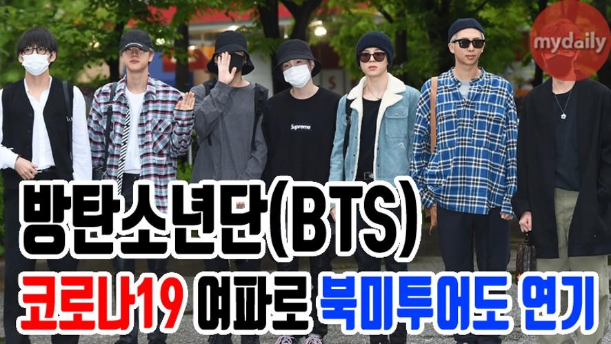 [BTS] North American tour is also postponed due to Coronavirus