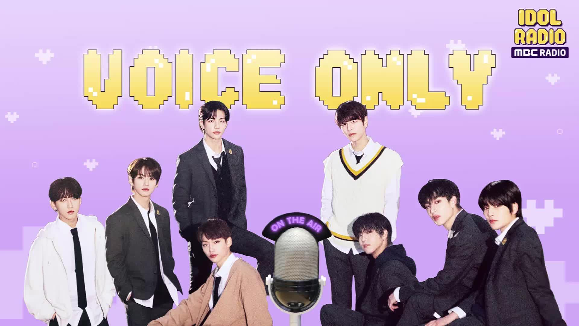 [Full]'IDOL RADIO' ep#544. 아이돌 플레이리스트 (스페셜 DJ 스트레이키즈 방찬&한 with 스트레이키즈)