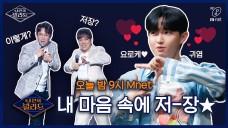 [내 안의 발라드] 매주 금요일 밤 9시 Mnet! '째니표 코칭' 김재환이 직접 알려주는『저장』