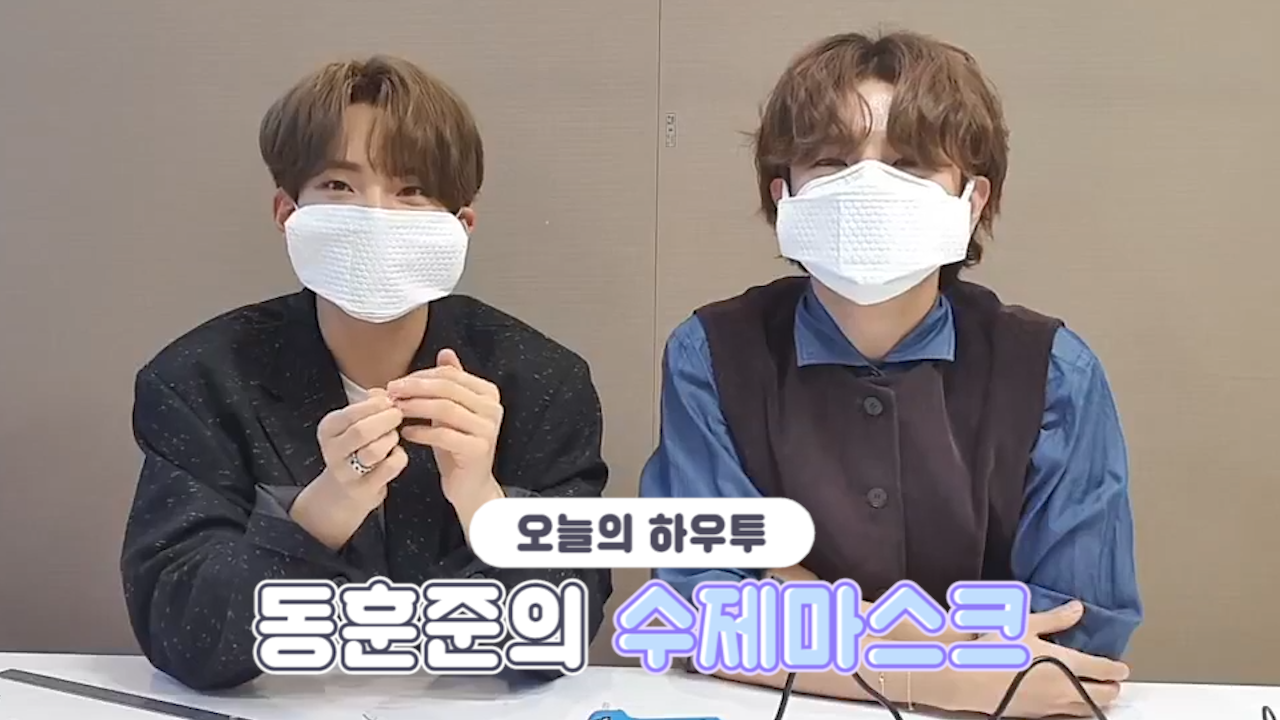 [VPICK! HOW TO in V] 동훈준의 수제마스크😷 (HOW TO MAKE DONGHUN&JUN's Handmade Mask)