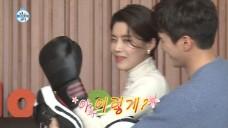 [선공개] '복싱'..👊 이렇게 달달한 운동이었던가?… 장도연의 100% 사심 복싱 ON